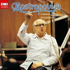 チャイコフスキー - 幻想序曲 ロメオとジュリエット(ムスティスラフ・ロストロポーヴィチ)