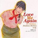星野みちる/Love Me Again feat.ikkubaru 【CD】