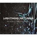 (ゲーム・ミュージック)/LIGHTNING RETURNS FINAL FANTASY XIII オリジナル・サウンドトラック 【CD】