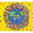 Twenty★Twenty/smile (期間限定) 【CD+DVD】