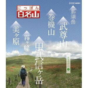 お笑い・バラエティー, TV番組  3 Blu-ray