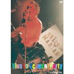 CRACK The MARIAN/Viva la Scandal Party 〜09's Teddy Boys〜 Live at Shibuya O-West 【DVD】