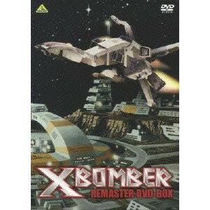 【送料無料】Xボンバー REMASTER DVD-BOX 【DVD】