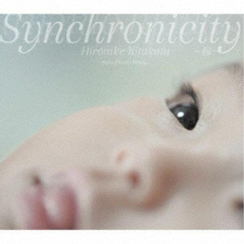 北方寛丈/Synchronicity -縁- Solo Piano Works 【CD】