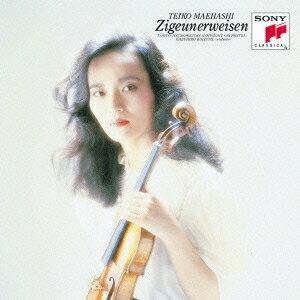 前橋汀子/チゴイネルワイゼン(期間限定) 【CD】