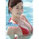 高嶋香帆 /  【DVD】