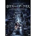 ボイス・フロム・ザ・ダークネス 【DVD】