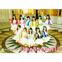【送料無料】SUPER☆GiRLS/SUPER★CASTLE (初回限定) 【CD+Blu-ray】