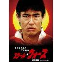 泣き虫先生の7年戦争 スクール☆ウォーズ DVD BOX≪HDリマスター版≫ 【DVD】