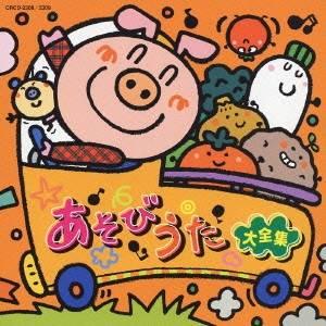 童謡・民謡, 童謡・唱歌 () CD