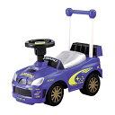 【送料無料】足けり乗用 スバル インプレッサ WRC おもちゃ こども 子供 知育 勉強 1歳
