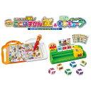 プレイブック ひらがなキューブ PP袋入り 知育玩具 子供 ひらがな サイコロ 言語教育 ゲーム 学習 本 おもちゃ 玩具 知育玩具 5歳 6歳 7歳 教育 室内