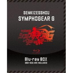 戦姫絶唱シンフォギアG Blu-ray BOX (初回限定)
