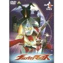ウルトラマンマックス 4 【DVD】