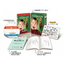 ホーム・アローン<日本語吹替完全版>コレクターズ・ブルーレイBOX (初回限定) 【Blu-ray】