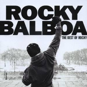 (オリジナル・サウンドトラック)/ザ・ベスト・オブ・ロッキー「ロッキー・ザ・ファイナル」サウンドトラック 【CD】