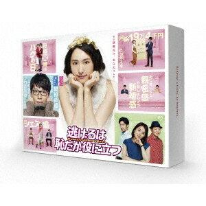 邦画, 邦画ドラマ  DVD-BOX DVD