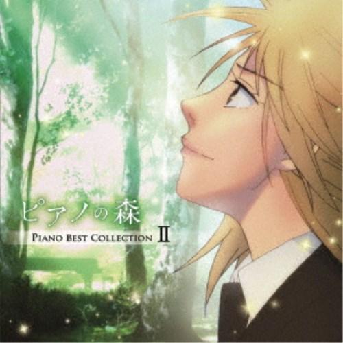 (クラシック)/ピアノの森PIANOBESTCOLLECTIONII CD