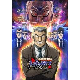 中間管理録トネガワ Blu-ray BOX 上巻