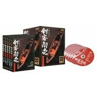 剣客商売 第1シリーズ DVD-BOX 【DVD】