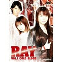 DRAMAGIX SEIYU ENERGY RAY -レイ- Vol.1 【DVD】