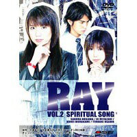 DRAMAGIX SEIYU ENERGY RAY -レイ- Vol.2 SPIRITUAL SONG 【DVD】
