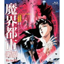 魔界都市<新宿> Blu-ray BOX (初回限定)