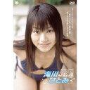 海川ひとみ/SEA -sea- 【DVD】