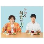 【送料無料】きのう何食べた?Blu-rayBOX 【Blu-ray】
