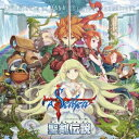 (ゲーム・ミュージック)/聖剣伝説 -ファイナルファンタジー外伝- オリジナル・サウンドトラック 【CD】