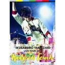 山崎育三郎/IKUSABURO YAMAZAKI LIVE TOUR 2018 Keep in Touch 【DVD】