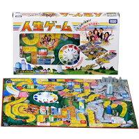●ラッピング指定可●人生ゲーム クリスマスプレゼント おもちゃ こども 子供 パーティ ゲーム 6歳