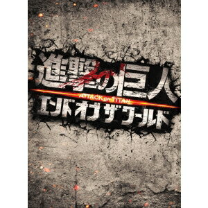 邦画, その他  ATTACK ON TITAN DVD