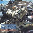 ガンダムガールズ/機動戦士ガンダム戦記 オリジナルサウンドトラック 【CD】