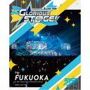 ≪初回仕様≫THE IDOLM@STER SideM/THE IDOLM@STER SideM 3rdLIVE TOUR 〜GLORIOUS ST@GE〜 LIVE Blu-ray Side FUKUOKA 【Blu-ray】