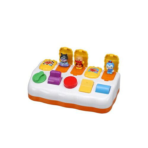 ベビラボアンパンマンひらいてぴょこん おもちゃこども子供知育勉強ベビー1歳