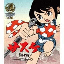 サスケ Vol.1 【Blu-ray】