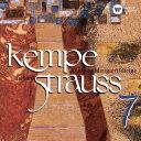 ルドルフ・ケンペ/R.シュトラウス:家庭交響曲 ヴァイオリン協奏曲 【CD】