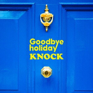 Goodbye holiday/KNOCK (初回限定) 【CD+DVD】