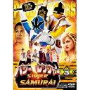 パワーレンジャー SUPER SAMURAI VOL.3 【DVD】