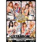 STARDOM 初代GODDESSES OF STARDOM 争奪タッグリーグ戦 【DVD】