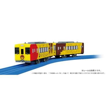 プラレール SC-02 ポケモン ウィズユートレイン おもちゃ こども 子供 男の子 電車 クリスマス プレゼント 3歳