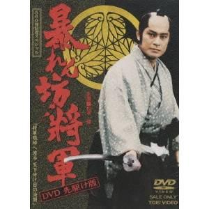 日本, その他  DVD 500 DVD