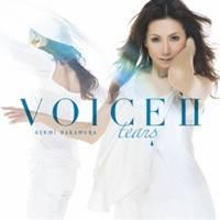 中村あゆみ/VOICEIItears CD