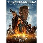 ターミネーター:新起動/ジェニシス 【DVD】