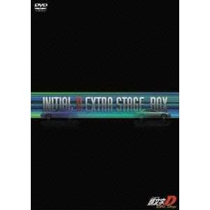 INITIAL D EXTRA STAGE BOX 【DVD】