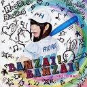 柊木りお/BANZAI! BANZAI!《初回限定盤B/MV盤》 (初回限定) 【CD+DVD】