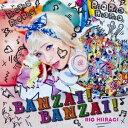 柊木りお/BANZAI! BANZAI!《通常盤D》 【CD】