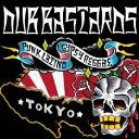 DUB BASTARDS/PUNK LATINO!GYPSY REGGAE 【CD】