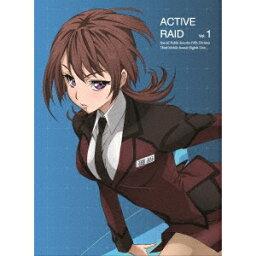 アクティヴレイド 機動強襲室第八係 ディレクターズカット版 Vol.1